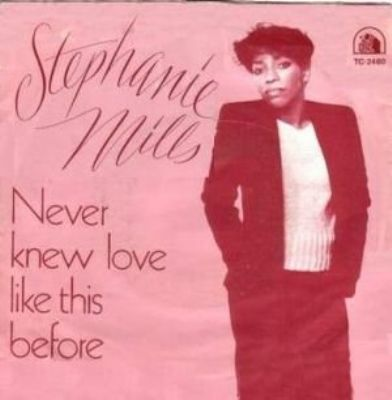 Stephanie Mills Never Knew Love Like This Before album cover