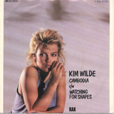 Kim Wilde Cambodia album cover